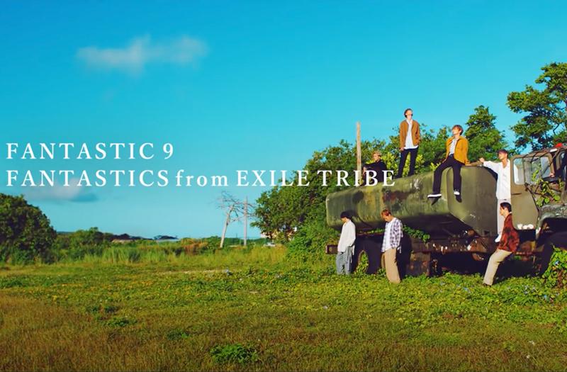 fantastics9