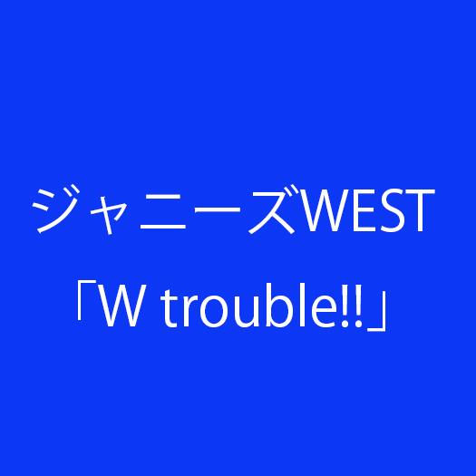 jhonnsWest